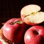 apple varieties 432